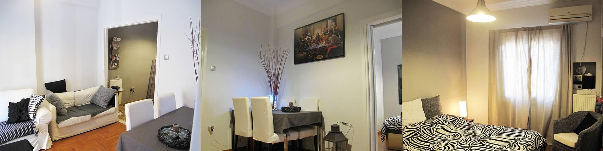 Lovely studio-apartment in the city center! - Athens - Leilighet