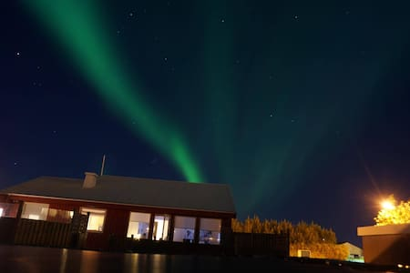 Guesthouse EIR only 3 km from the Keflavik airport - Keflavík