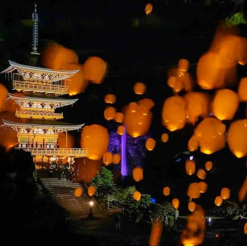 世界遺産の街の一軒家貸し切り 日本三大名滝 那智の滝まで車で5分
