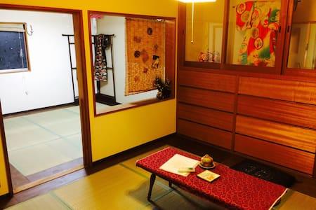 100years old Machiya Near KIX roomD - Izumisano-shi - Ev