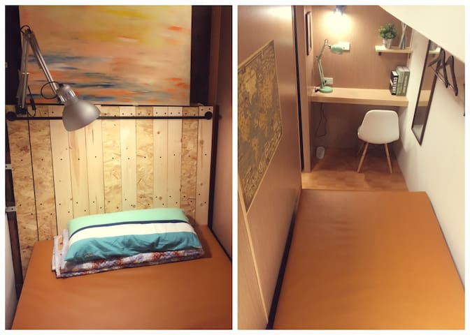 穆斯設計-背包客棧/膠囊包廂Room-C(請詳看住房規定)Backpackers RoomC