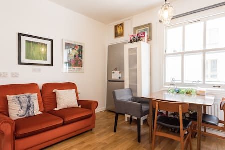 LovelyDouble Room In Central London, Tower Bridge. - Lontoo