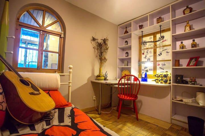 One day【美居】北京农学院、华北电力大学、room3\回龙观\龙城花园\朱辛庄\航天城 - Beijing - Apartment