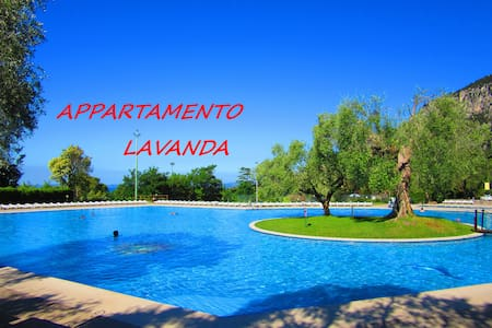 APARTMENT LAVENDER FRONT OF LAKE - 加尔达(Garda) - 公寓