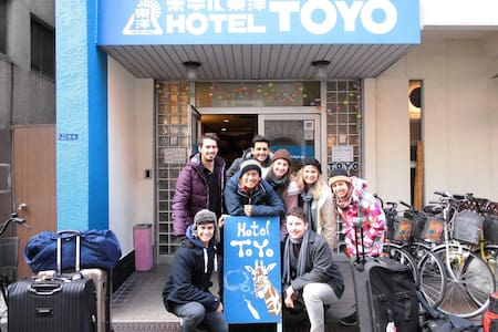 Backpackers Hotel Toyo 09 - Nishinari-ku, Ōsaka-shi - 旅舍