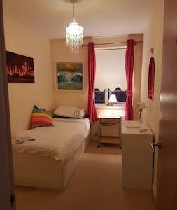 Comfy Single room - Dublin