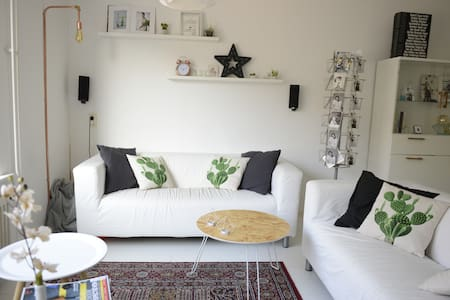 Bright Cosy with a Vintage touch - The Hague - Apartamento