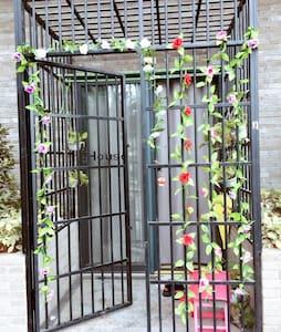 酱紫小筑:loft式小公寓、独立门户、温馨去处 - 温州 - Wohnung