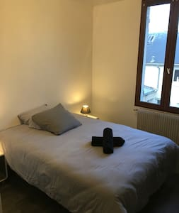Appartement cosy proche centre - Reims