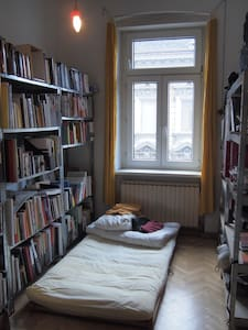 Bed in the libary - Linz