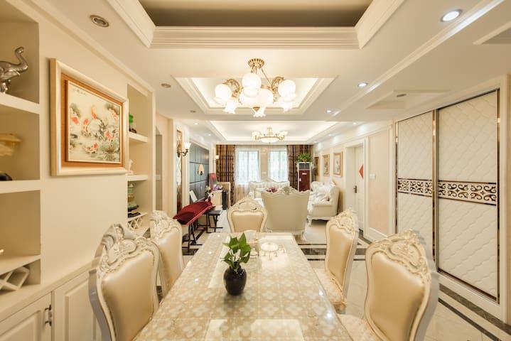 欧式豪装好房smktyp欢迎您的入住 - Wuxi - Lägenhet