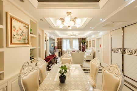 欧式豪装好房smktyp欢迎您的入住 - Wuxi