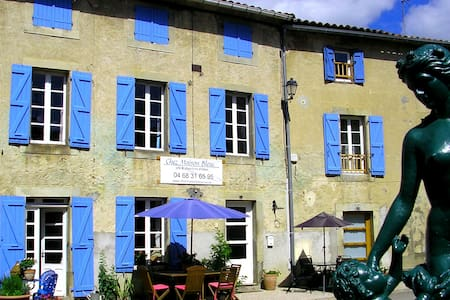 18th century holiday cottage south of Carcassonne - Sonnac-sur-l'Hers - Casa