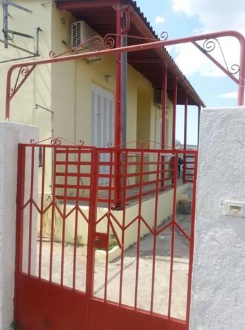 Kandia's Cottage