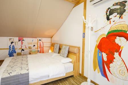 位于灵隐景区的日式风情大床房 - Hangzhou