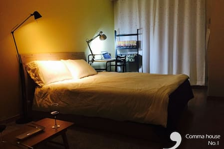 Cheon-an Comfortable Studio - Cheonan-si - Appartement