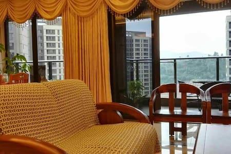 欢迎回家-东莞南城区180平山水豪宅,公交直达南城汽车站 - 东莞市 - Apartment