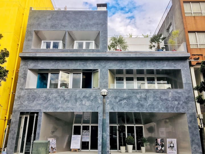 HafH Nagasaki - SAI dormitory
