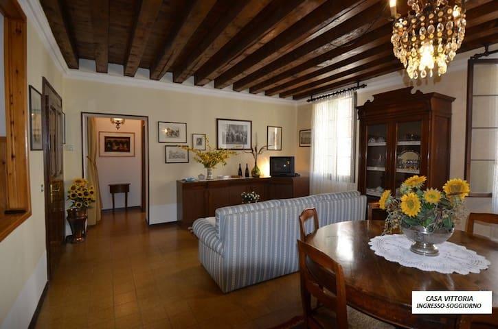 CASA VITTORIA Asolo centro storico - Asolo - Apartament