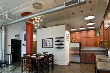 Gordon Square Westside loft studio, near downtown! - Cleveland - Loft