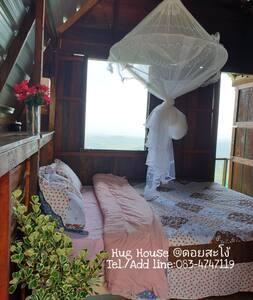 Hug house@Doi-Sango