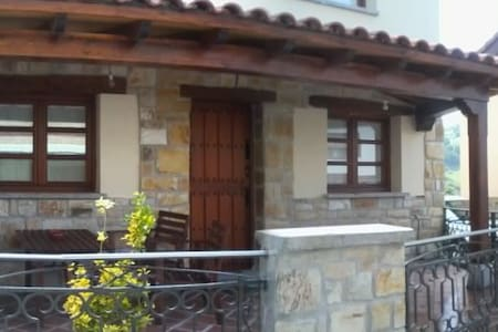 CASA DE ALDEA - San Martín del Rey Aurelio - 一軒家