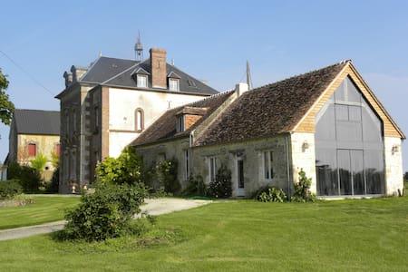 Domaine de la Rue - Saint-Léonard-des-Parcs - Guesthouse