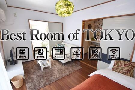 Uguisudani4min! Iriya8min! Nippori12min!8ppl#AS102 - Taitō-ku - Lägenhet