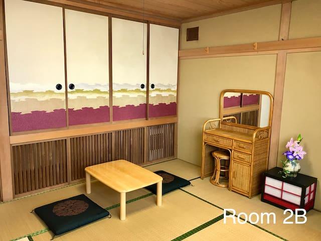 2B)小樽传统大屋房间分租房东常驻有接送Host stay shared house near st