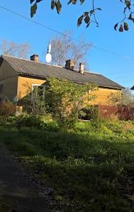 Квартира с садом на Карельской - Sortavala - Byt