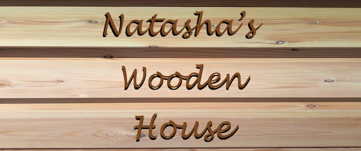 Natasha's Wooden House With Cosy Garden