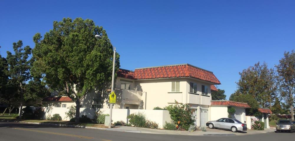 梅花公寓2-3 - Irvine - Appartement