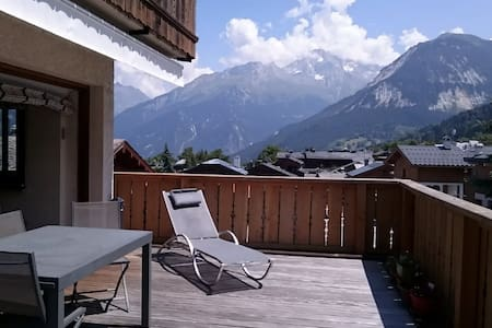 Le Praz Courchevel B&B, 2 rooms 3-4 pers. capacity - Saint-Bon-Tarentaise