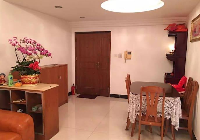 金谷小区房屋出租环境优雅 - Zhenjiang Shi - Leilighet