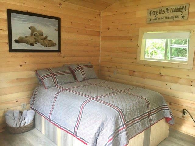 Cozy retreat!