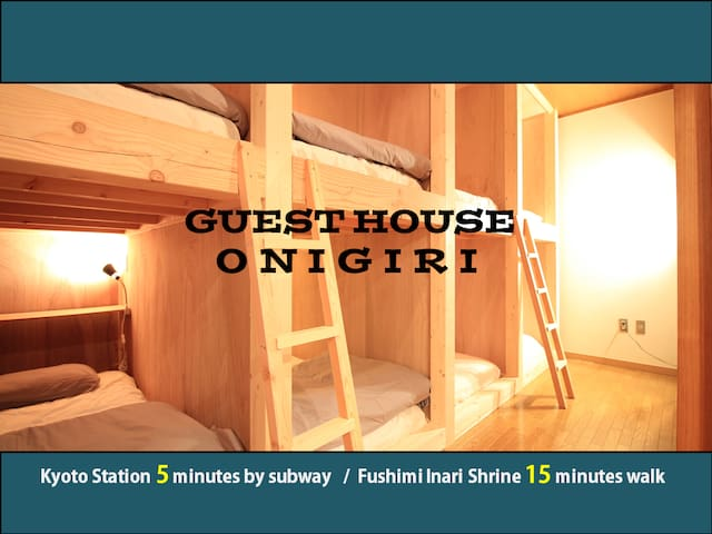 Dormitory Bed near Kyoto station wifi #E