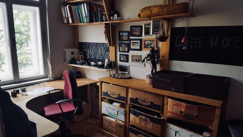 Graz - cozy room in student flat