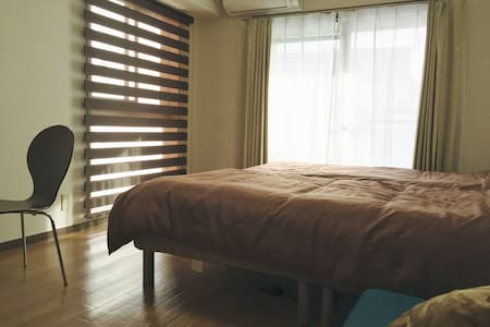 2-minute walk from Kyoto Station!! - Appartamento