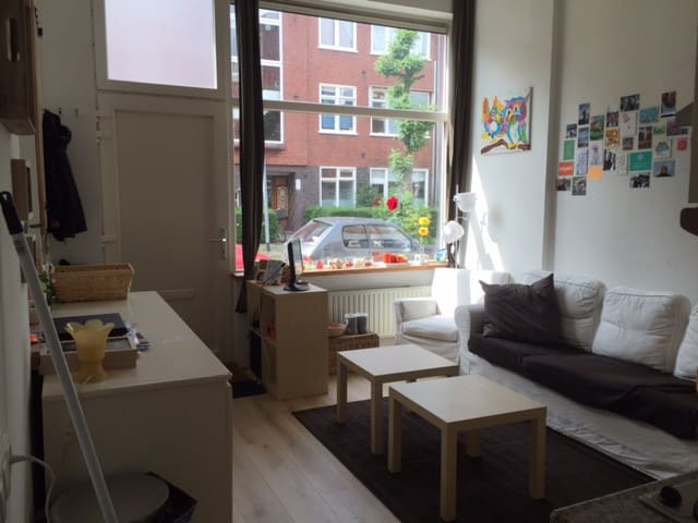 Private Studio in Groningen - Groningen