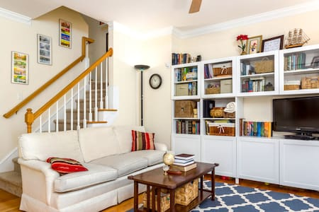 Quiet Durham townhouse for the whole family - Durham
