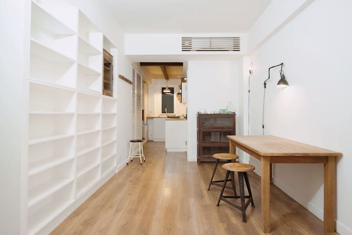 Cozy apartment in Poho with balcony
