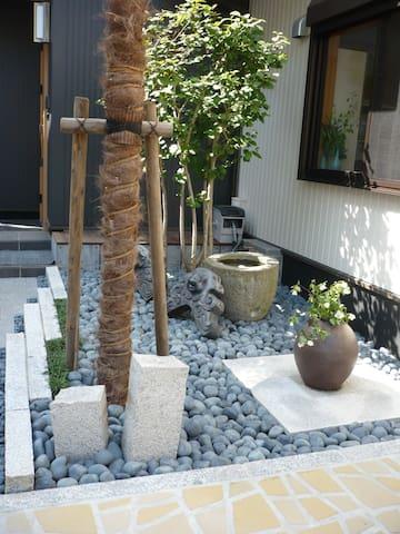日本の文化に触れて心を感じる癒しの空間 - 大村市 - Maison