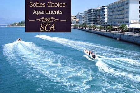 SOFIES CHOICE 50 m2 Standard Apartment