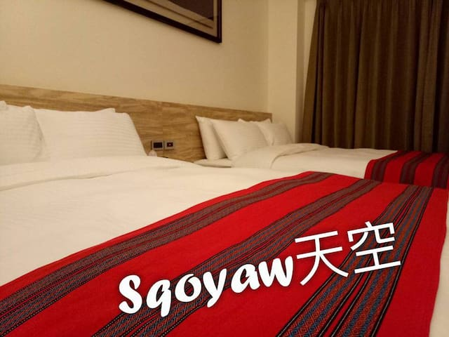 sqoyaw天空 - Heping District - Bed & Breakfast
