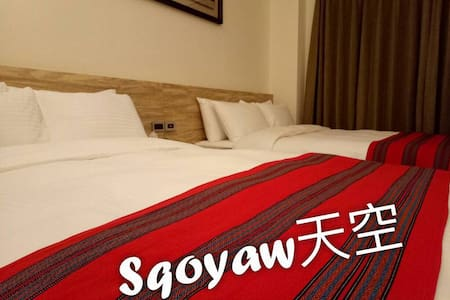 sqoyaw天空 - Heping District