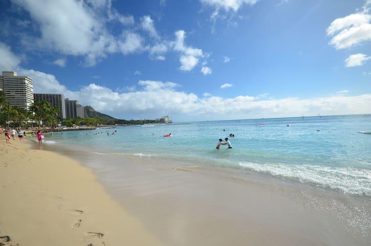 Beautiful Kuhio Beach Park only 2-3 min away