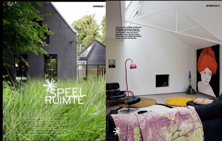 Design home in city park close to Amsterdam