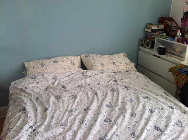 Big room, free wifi, 15min London. - Bromley - Dom