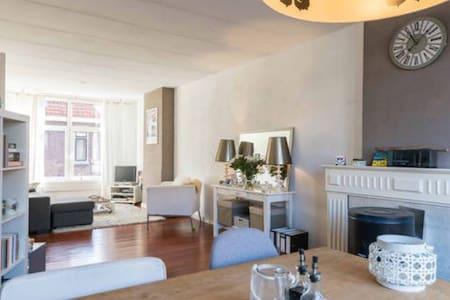 Cosy room next to Rotterdam - Schiedam - Apartmen
