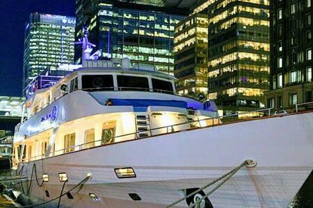 Absolute Pleasure Super Yacht London
